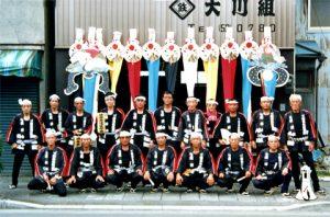 平成3年(1991)8月4日、清水みなと祭り木遣り道中に参加したみなさん