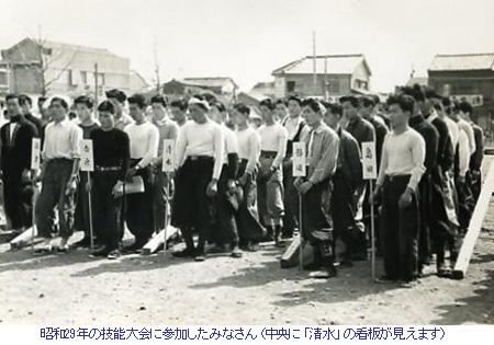 old-ginou-taikai03