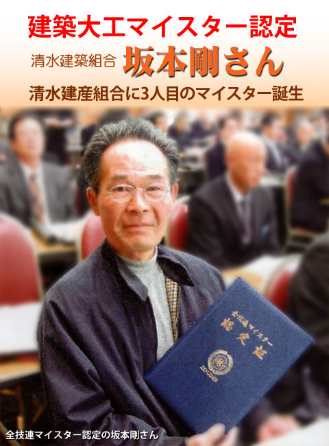 sakamoto01